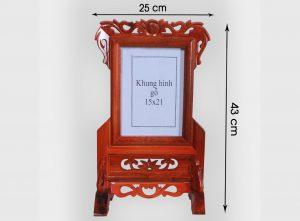 Khung ảnh thờ gỗ gụ ảnh 15x21cm